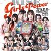 【対戦カード】11月8日(金)開催「RISE GIRLS POWER」まとめ|「寺山日葵vs紅 絹」、平岡 琴、那須川梨々、など