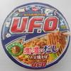 姫路市のドンキホーテで「日清焼そばUFO 濃い濃いだしソース焼そば」を買って食べた感想