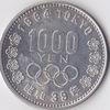 1964,東京オリンピック