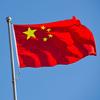 中国のネット規制を体験した。【中国旅行】【VPN】