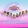 【開催決定】「AKB48 Group Asia Festival 2021 ONLINE」