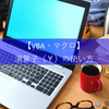 【ExcelVBA 演算子】割り算の商(¥)を求める方法が知りたいです。教えて!