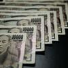 【悲報】中国、世界各国より1京1000兆円の請求に応じないと言明へwww