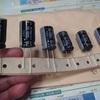 コンデンサー入荷とSメーター調整