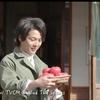 中村倫也company〜「丸かじり初めてって???」