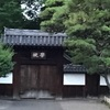日本最古の学校を見た~大人の社会科見学か・・・~