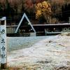 谷川岳(群馬県)
