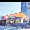 【オススメ5店】高知市(高知)にあるうどんが人気のお店