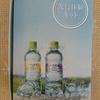 過去の当選品シリーズ136 日本コカ・コーラ様から「い・ろ・は・すのレモンとぶどうの炭酸水」