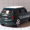 (レビュー)ダイソー Maisto マイスト BMW Mini Cooper S