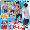 子どもに竹馬の乗り方を教える際のコツと手順