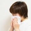 くしゃみ、鼻水の治し方
