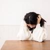 離婚が認められる別居期間の目安は5年