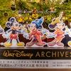 横浜赤レンガのウォルトディズニーアーカイブス展クリスマスツリー*2018年12月