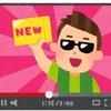 【節約・貯金】ステキなYouTube動画見つけた!