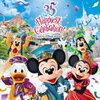 東京ディズニーリゾート35周年アニバーサリーイベントスタート!
