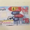 海外旅行 SIMカード利用法 シンガポール旅行には「hi! Tourist」を空港でゲットせよ
