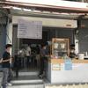 オンヌットでカオマンガイ&クイジャップユアンが食べられるお店『ゴラガー(กอระกา)』