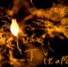 四柱推命 十干 丁(火の陰)〜秘めたる想いを持つ情熱家タイプ