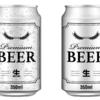 9月15日 日本初の缶ビール誕生!