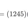 置換の下降数と減少数