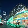 【今週のラーメン1378】 麺屋ひょっとこ (東京・有楽町) 和風柳麺