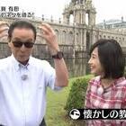 中洲医科大学認知症学特任教授(架空)が9/21、勤務先病院でOT(作業療法)のイントロとして認知症講話を致しました