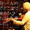 湯川トーベンさん