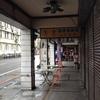台湾旅行二日目(2)。基隆車站周辺を散策