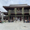 川崎大師に行って護摩祈祷 ! 弘法大師パワーがすごかった !