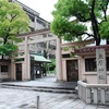 一宮御朱印集め⑤ 大阪の御堂筋にある神社