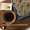東京で買える新潟の美味しいもの@表参道ネスパス新潟館。『小嶋屋総本店』のへぎ蕎麦。