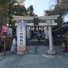 健康を願い、川越八幡宮と久伊豆神社にお参り