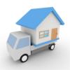引っ越しで気づいた物の多さ。物が多い=無駄遣いが多いということ。引っ越し費用まとめ。