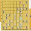 【将棋】一流棋士の悪手たち