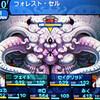 世界樹の迷宮プレイ記(7)