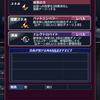 メギド72:vs漆王バグー(共襲・超幻獣攻略)