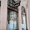 ル・グラン・ヴェフールのランチと歴史をご紹介!ギィ・マルタンの世界