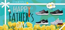\いつもありがとう/HAPPY FATHER'S DAY