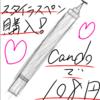ついにスタイラスペンを購入!やっと絵が描ける!
