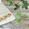 ブログのコツ学習中w