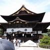 「真田丸」から「大空港2013」の旅