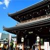 【カメラ散歩】ぶらり中山寺へ紅葉を見に行ってきた!