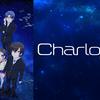 Charlotte(シャーロット) 少年は現実を知り、道を切り拓く!