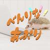 【便利アプリ②】PCをスマホで制御する・Chromeリモートデスクトップ【解説付き】