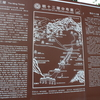 北京の世界遺産~明代の皇帝が眠るスケールの大きな陵墓群、明十三陵