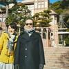 神戸の街でブラタモリ