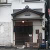 うどん<宇都宮>