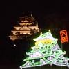 大阪行ってきました。