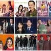 12月から始まる韓国ドラマ(スカパー)#3週目 放送予定/あらすじ